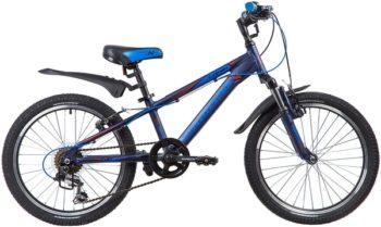 """134013 2 350x209 - Велосипед NOVATRACK LUMEN, Скоростной, р. 10"""", колеса 20"""", цвет Синий, 2020г."""
