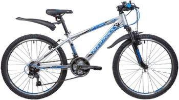 """134015 2 350x195 - Велосипед NOVATRACK LUMEN, Скоростной, р. 13"""", колеса 24"""", цвет Серебристый, 2020г."""