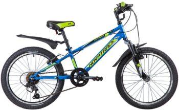 """134058 2 350x215 - Велосипед NOVATRACK EXTREME, Скоростной, р. 10"""", колеса 20"""", цвет Синий, 2020г."""