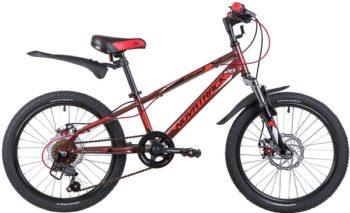"""134059 2 350x213 - Велосипед NOVATRACK EXTREME, Скоростной, р. 10"""", колеса 20"""", цвет Коричневый, 2020г."""
