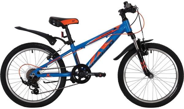 """139733 2 - Велосипед NOVATRACK EXTREME, Скоростной, р. 10"""", колеса 20"""", цвет Синий, 2020г."""