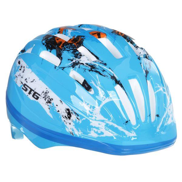 102031 2 - Шлем STG, резмер XS, HB6-2-A (44-48)