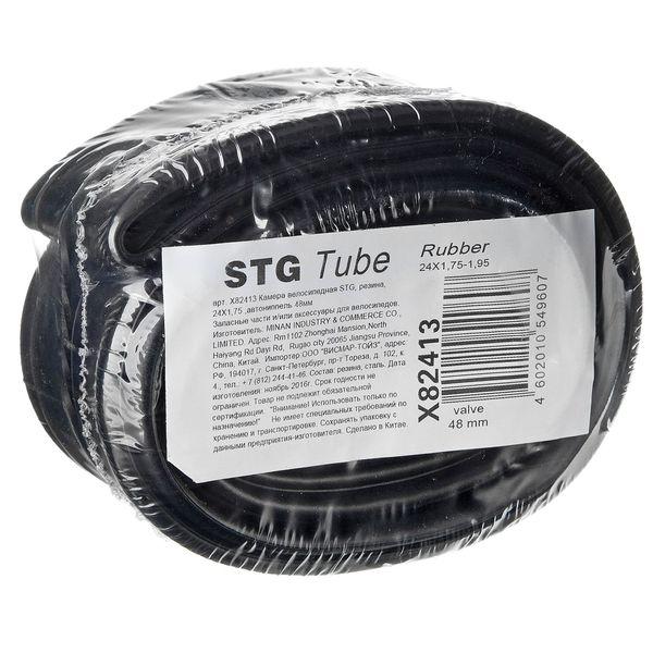 120338 2 - Камера велосипедная STG, резина,24Х1,75/1,95 ,автониппель 48мм  (упак.: вакум. пакет)