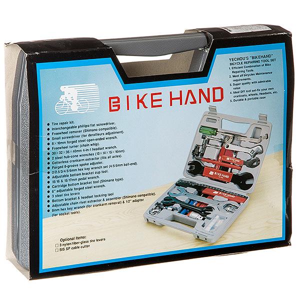 128639 2 - Набор инструментов Bike Hand YC-735A 19 позиц.